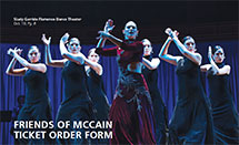 2019-2020 McCain Performance Series Order Form